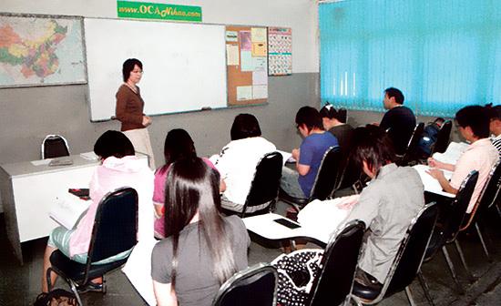 东方文化书院简介