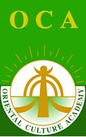 Oriental Culture Academy(OCA)
